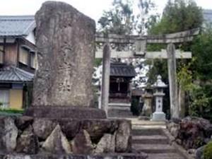 3)日置流流祖吉田重賢の城跡.jpg